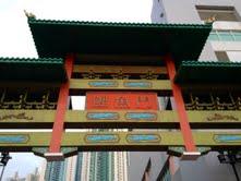 lei yue mun entrance