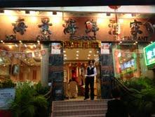 lei yue mun restaurant